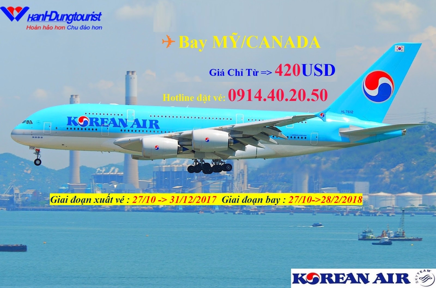 korean air22